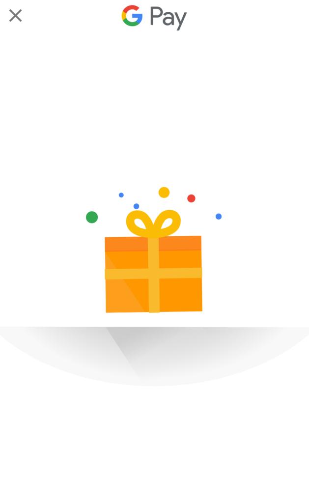 Google Payキャンペーン1