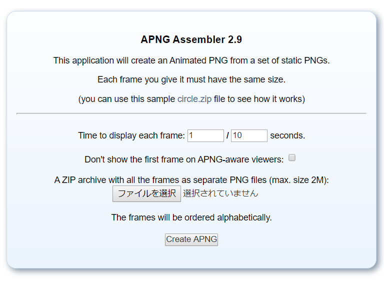 APNG Assembler